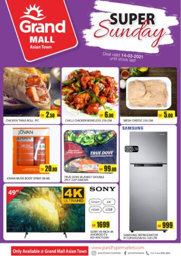 Qatar - Al Wakra Grand Hypermarket offers in D4D Online. Super Sunday. . Only 14th March
