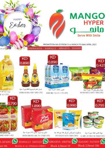 Kuwait Mango Hypermarket  offers in D4D Online. Happy Easter. . Till 6th April