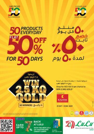 UAE - Sharjah / Ajman Lulu Hypermarket offers in D4D Online. UAE Proud 50. . Till 27th October