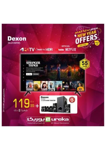 Kuwait Eureka offers in D4D Online. New Year Offers. . Until Stock Last
