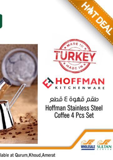 Oman - Sohar Sultan Center  offers in D4D Online. Hot Deal. . Only On 20th September