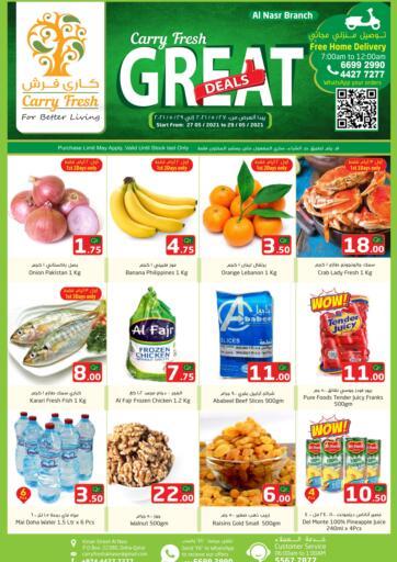 Qatar - Al-Shahaniya Carry Fresh Hypermarket offers in D4D Online. Great Deals. . Till 29th May