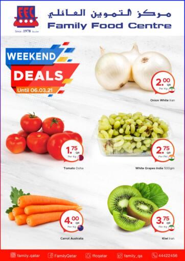 Qatar - Al Khor Family Food Centre offers in D4D Online. Weekend Deals at Family Food Centre.  Weekend Deals Are Availabe at Family Food Centre. Offers Are Valid Till 06th March. Enjoy Shopping!!. Till 06th March