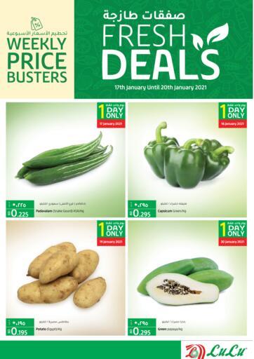 Bahrain LuLu Hypermarket offers in D4D Online. Fresh Deals. . Till 20th January