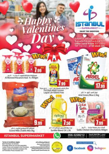 UAE - Dubai Istanbul Supermarket offers in D4D Online. Happy Valentines Day. . Till 14th February