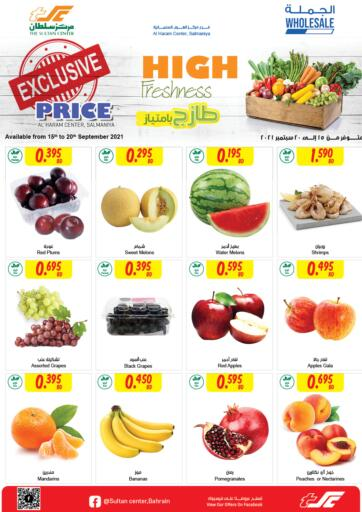 Bahrain The Sultan Center offers in D4D Online. High Freshness @ Salmaniya. High Freshness @ Salmaniya  Offers on Vegetables and Fruits,clothes,Stationery and much more are valid Till 20th September Get it Now Enjoy Shopping!!. Till 20th September