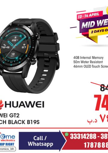 Bahrain Home Electronics offers in D4D Online. Midweek Sale. . Till 14th April