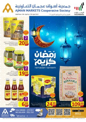 UAE - Sharjah / Ajman Ajman Markets Cooperative Society offers in D4D Online. Ramadan Offers. . Till 17th April