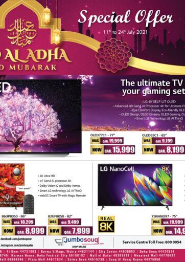 Qatar - Al-Shahaniya Jumbo Electronics offers in D4D Online. Eid Al Adha Mubarak. . Till 24th July