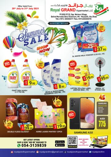 UAE - Abu Dhabi Royal Grand Hypermarket LLC offers in D4D Online. ⛱️🌞𝐒𝐔𝐌𝐌𝐄𝐑 𝐖𝐄𝐄𝐊𝐄𝐍𝐃 𝐒𝐀𝐋𝐄 𝐎𝐅𝐅𝐄𝐑𝐒🛒🛍️💥. . Till 31st July