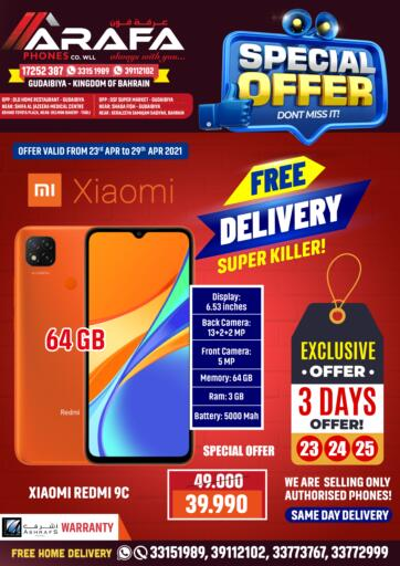 Bahrain Arafa Phones offers in D4D Online. Special Offer. . Till 29th April