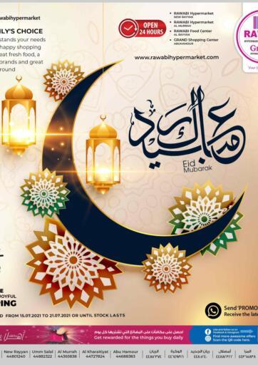 Qatar - Al-Shahaniya Rawabi Hypermarkets offers in D4D Online. Eid Mubarak. Eid Mubarak Offers  Are Available At Rawabi Hypermarkets. Offers Are Valid  Till 21st July.   Enjoy!  . Till 21st July