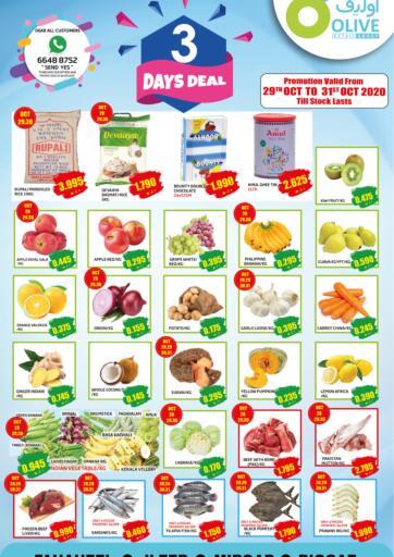 Kuwait Olive Hyper Market offers in D4D Online. 3 Days Deal. . Till 31st October