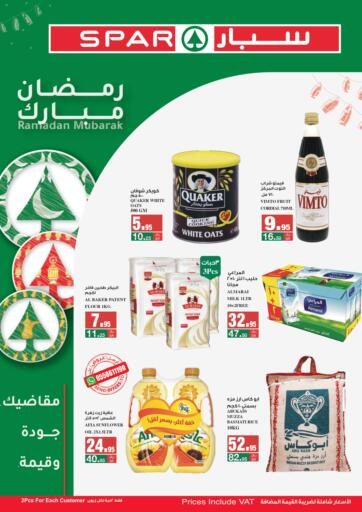 KSA, Saudi Arabia, Saudi - Riyadh SPAR  offers in D4D Online. Ramadan Mubarak. . Till 13th April