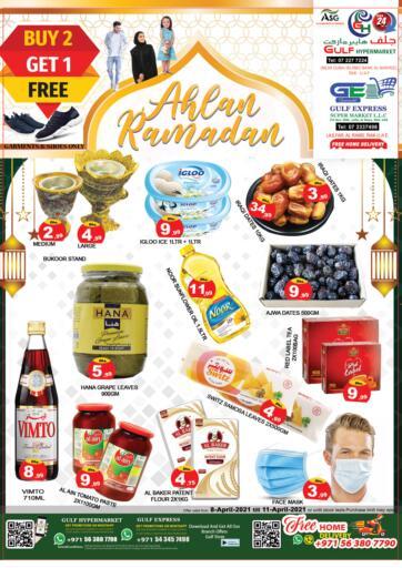 UAE - Ras al Khaimah Gulf Hypermarket offers in D4D Online. Ahlan Ramadan. . Till 10th April