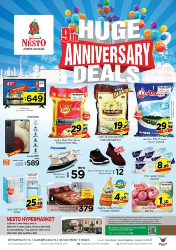 UAE - Dubai Nesto Hypermarket offers in D4D Online. Jafza, Dubai. Exciting Offers Waiting For You At Nesto Hypermarket.Visit Their Nearest Store And Get Everything At Exciting Prices. Valid Till 10th April 2021.  Enjoy Shopping!!!. Till 10th April