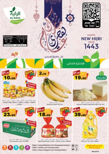 KSA, Saudi Arabia, Saudi - Najran Al Raya offers in D4D Online. Happy New Hijri Year 1443. Now you can get your products from your favorite brands during the 'Happy New Hijri Year 1443'.At Al Raya .This offer is only valid Till 17th August.. Till 17th August