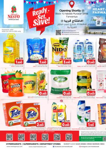 Kuwait Nesto Hypermarkets offers in D4D Online. Ready Set Save. . Till 25th October