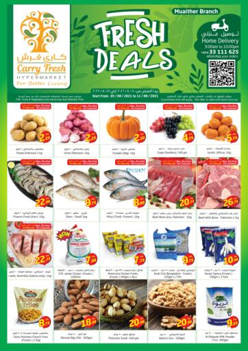 Qatar - Al-Shahaniya Carry Fresh Hypermarket offers in D4D Online. Fresh Deals @ Muaither. . Till 11th August