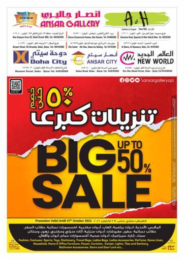 Qatar - Al Khor Ansar Gallery offers in D4D Online. BIG SALE UPTO 50% OFF & BEST PRICE. . Till 27th October