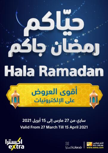 Oman - Salalah eXtra offers in D4D Online. Hala Ramadan. . Till 15th April