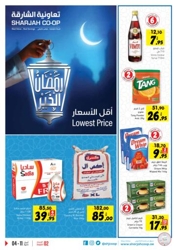 UAE - Fujairah Sharjah Co-Op Society offers in D4D Online. Lowest Price. Lowest Price On Every Product You Buy. Don't Miss This Exciting Offer Happening Now At Sharjah Co-op Society. Valid Till 11th April 2021.  Enjoy Shopping!!!. Till 11th April