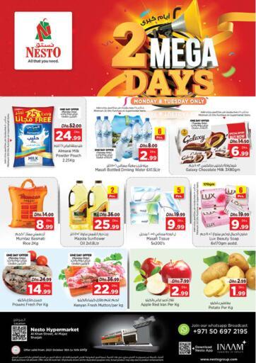 UAE - Fujairah Nesto Hypermarket offers in D4D Online. Al Majaz, Sharjah. . Till 19th October