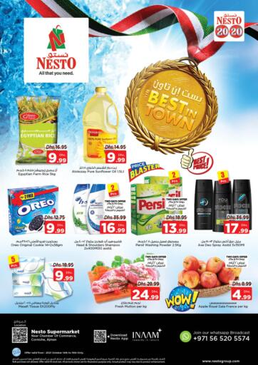 UAE - Fujairah Nesto Hypermarket offers in D4D Online. Corniche, Ajman. . Till 16th October