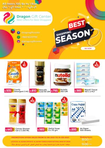 Oman - Muscat Dragon Gift Center offers in D4D Online. Best Shopping Season. Best Shopping Season is here with Amazing Offers on your way for you. Get Exclusive Discounts on selected Items at their store Till 31st August 2021. Enjoy Shopping!!!!. Till 31th August