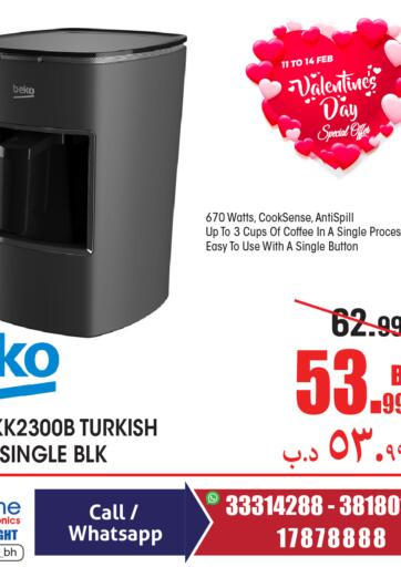 Bahrain Home Electronics offers in D4D Online. Valentines Day Special Offer. . Till 14th February