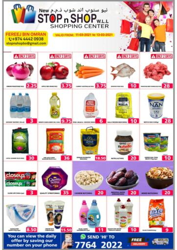 Qatar - Al Rayyan New Stop n Shop @Fereej Bin Omran offers in D4D Online. Special Offer. . Till 13th March