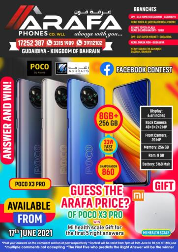 Bahrain Arafa Phones offers in D4D Online. Answer And Win. Answer And Win at Arafa Phones!! Buy Your Favorite Mobile Phones and Accessories at Unbelievable Rates.Offer Valid Until Stock Last. Hurry Now!!. Until Stock Last