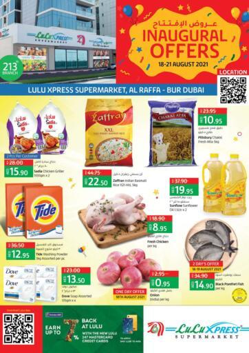 UAE - Ras al Khaimah Lulu Hypermarket offers in D4D Online. Inaugural Offer. . Till 21st August