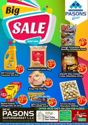 UAE - Dubai Pasons Supermarkets & Hypermarkets offers in D4D Online. Hamda House, Qusais. . Till 13th February