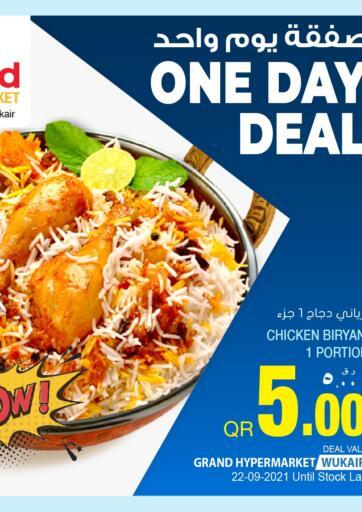 Qatar - Al-Shahaniya Grand Hypermarket offers in D4D Online. One Day Deal. . Only 22 September