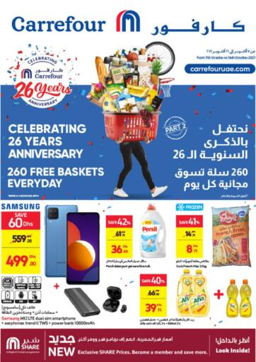 UAE - Umm al Quwain Carrefour UAE offers in D4D Online. Celebrating 26 Years Anniversary. . Till 16th October