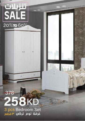 Kuwait Qortuba Furniture offers in D4D Online. SALE. . Until stock Last