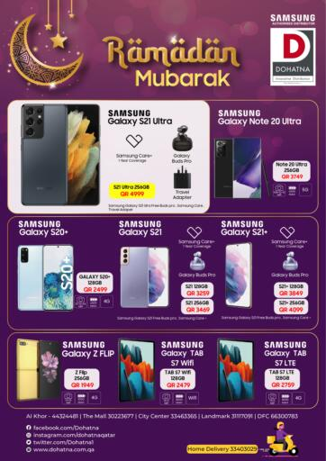 Qatar - Al Shamal Dohatna Innovative Distribution offers in D4D Online. Ramadan Mubarak. Ramadan Mubarak Offers Are Available At Dohatna Innovative Distribution. Hurry up!!! Offers Are Only Valid Till 21st April. Till 21st April