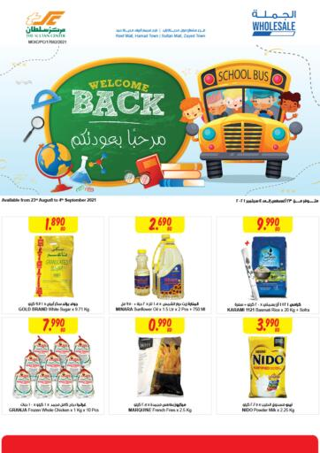 Bahrain The Sultan Center offers in D4D Online. Welcome Back. Welcome Back at The Sultan Center Offers on Vegetables and Fruits,clothes,Stationery and much more are valid Till 4th September Get it Now Enjoy Shopping!!. Till 4th September