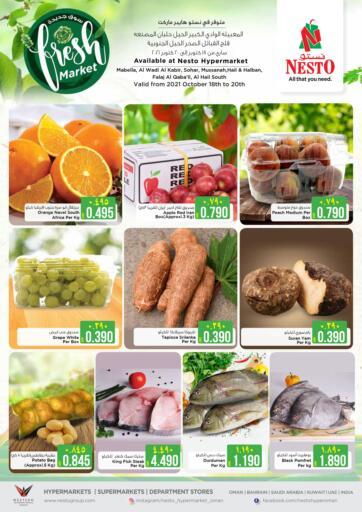 Oman - Salalah Nesto Hyper Market   offers in D4D Online. Fresh Market Deals. . Till 20th October