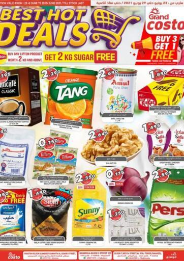 Kuwait Grand Costo offers in D4D Online. Best Hot Deals. . Till 29th June