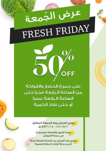 KSA, Saudi Arabia, Saudi - Najran Al Raya offers in D4D Online. 50% OFF. . Only On 20th August
