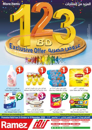 Bahrain Ramez offers in D4D Online. 1 2 3 BD Exclusive Offers. Here comes Ramez with 1 2 3 BD Exclusive Offers!.Shop your favorite products  on this offer. This offer is valid till  10th November 2020!! Enjoy shopping!!. Till 10th November