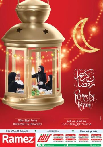 Oman - Salalah Ramez  offers in D4D Online. Ramadan Kareem. . Till 15th April