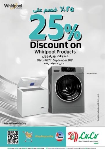 Bahrain LuLu Hypermarket offers in D4D Online. Italian Festival Offers. . Till 7th September