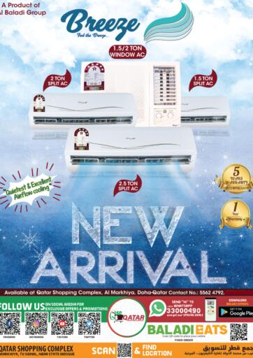 Qatar - Doha Al Baladi Group offers in D4D Online. New Arrival. New Arrival Offers Are Available At Al Baladi Group. Offers Are Valid Till  31st December. Hurry Up!!. Till 31st December