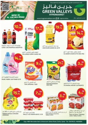Qatar - Al-Shahaniya Green Valleys offers in D4D Online. Special Offers. . Till 31st August