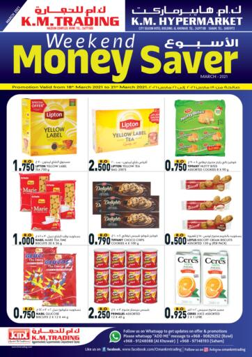 Oman - Muscat KM Trading  offers in D4D Online. Money Saver. . Till 21st March
