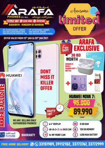 Bahrain Arafa Phones offers in D4D Online. Limited Offer. . Till 28th January