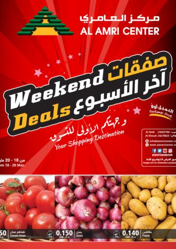 Oman - Muscat Al Amri Center offers in D4D Online. Weekend Deals. . Till 20th March